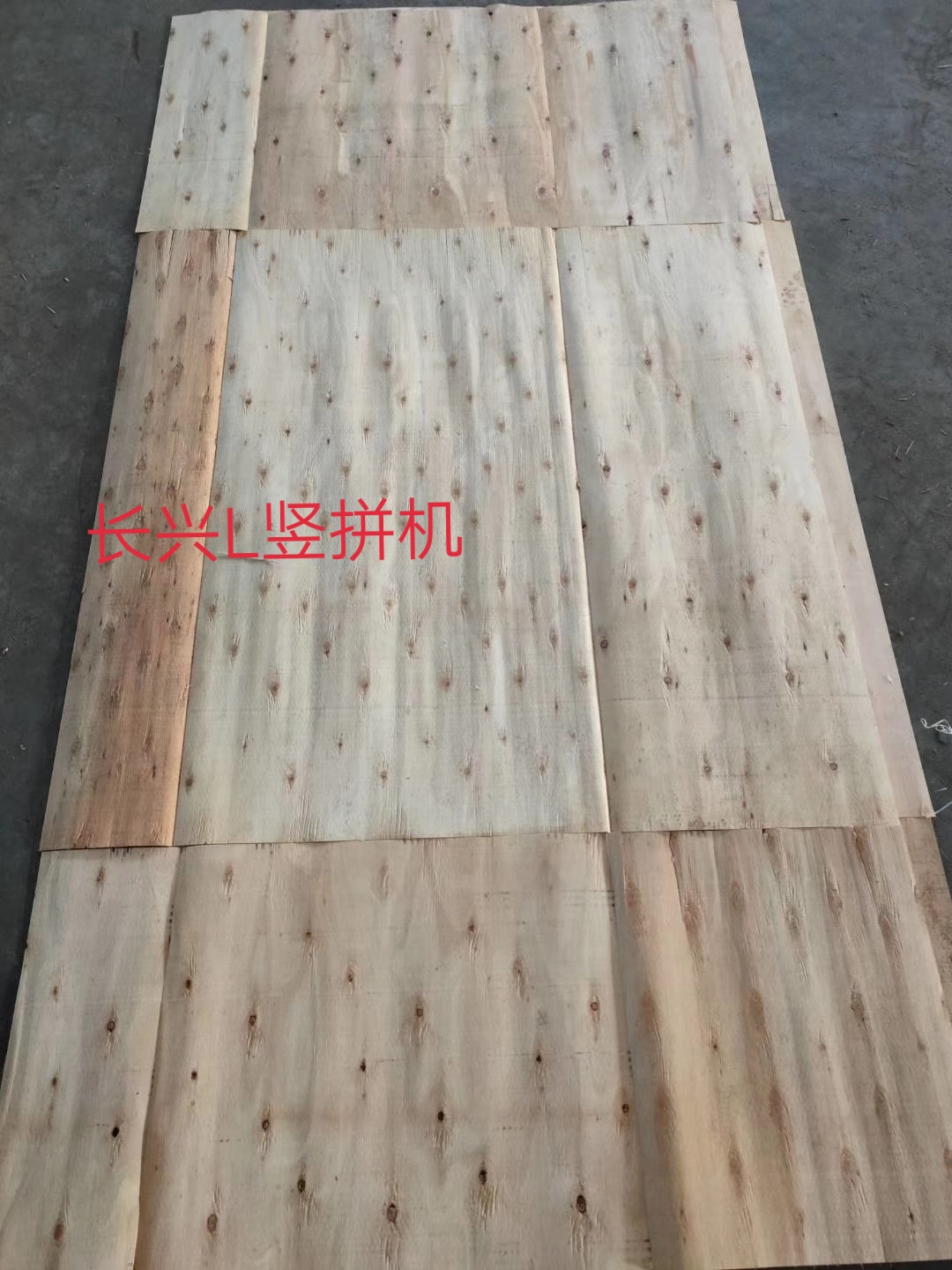 Plywood L-model Vertical Veneer Jointing Machine